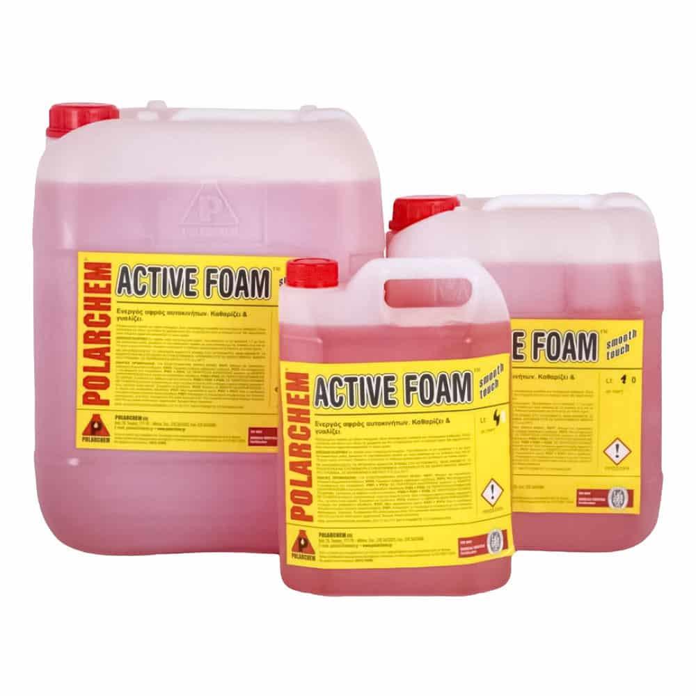 active foam 1100x1100 new