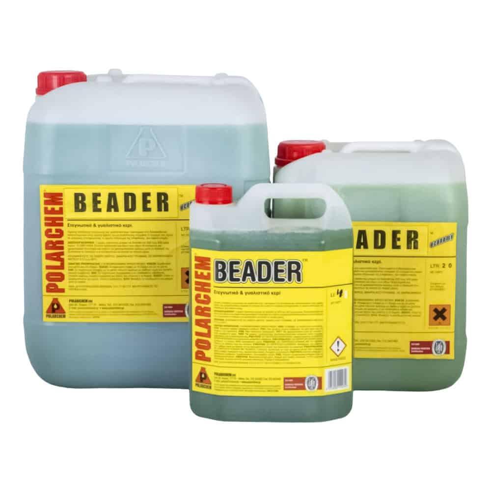 beader 1100x1100  1  new
