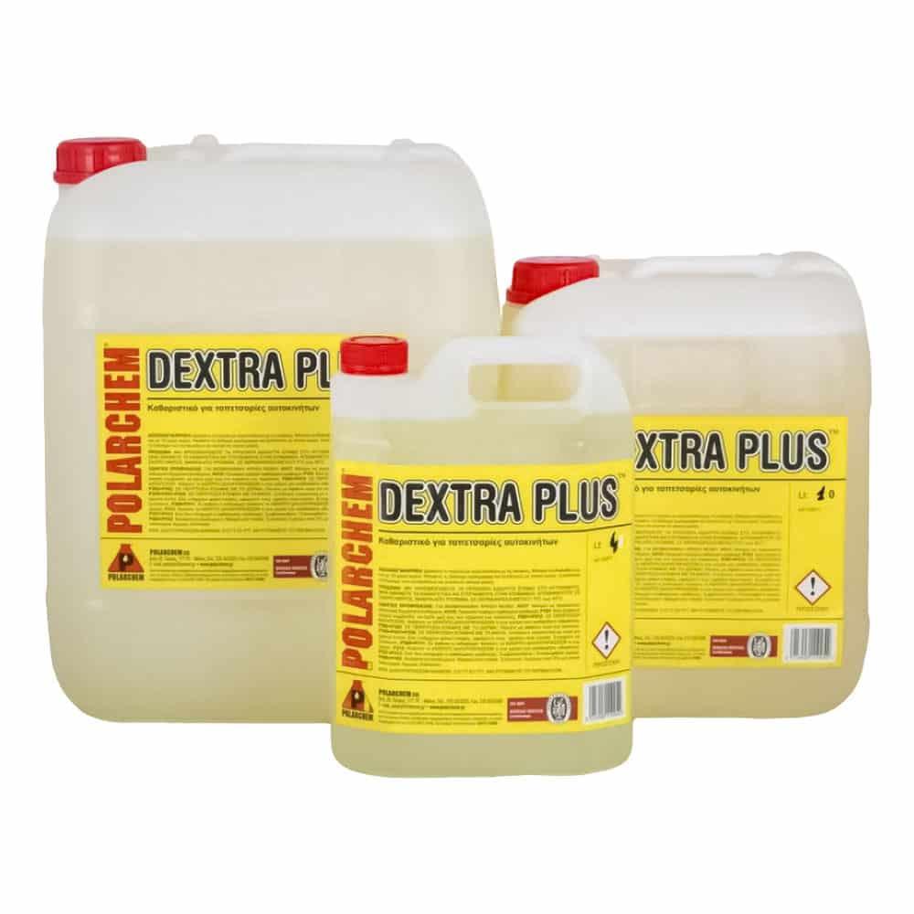 dextra plus 1100x1100 new