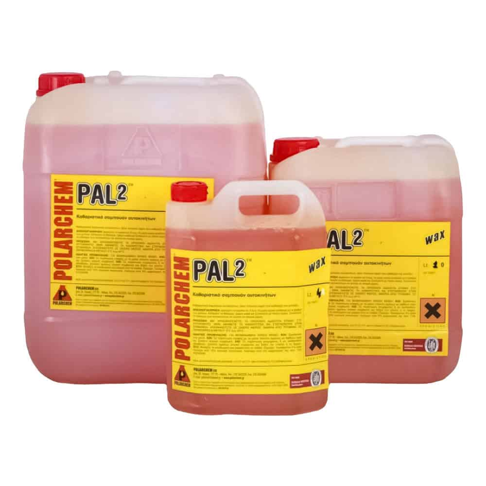 pal2 polarchem new