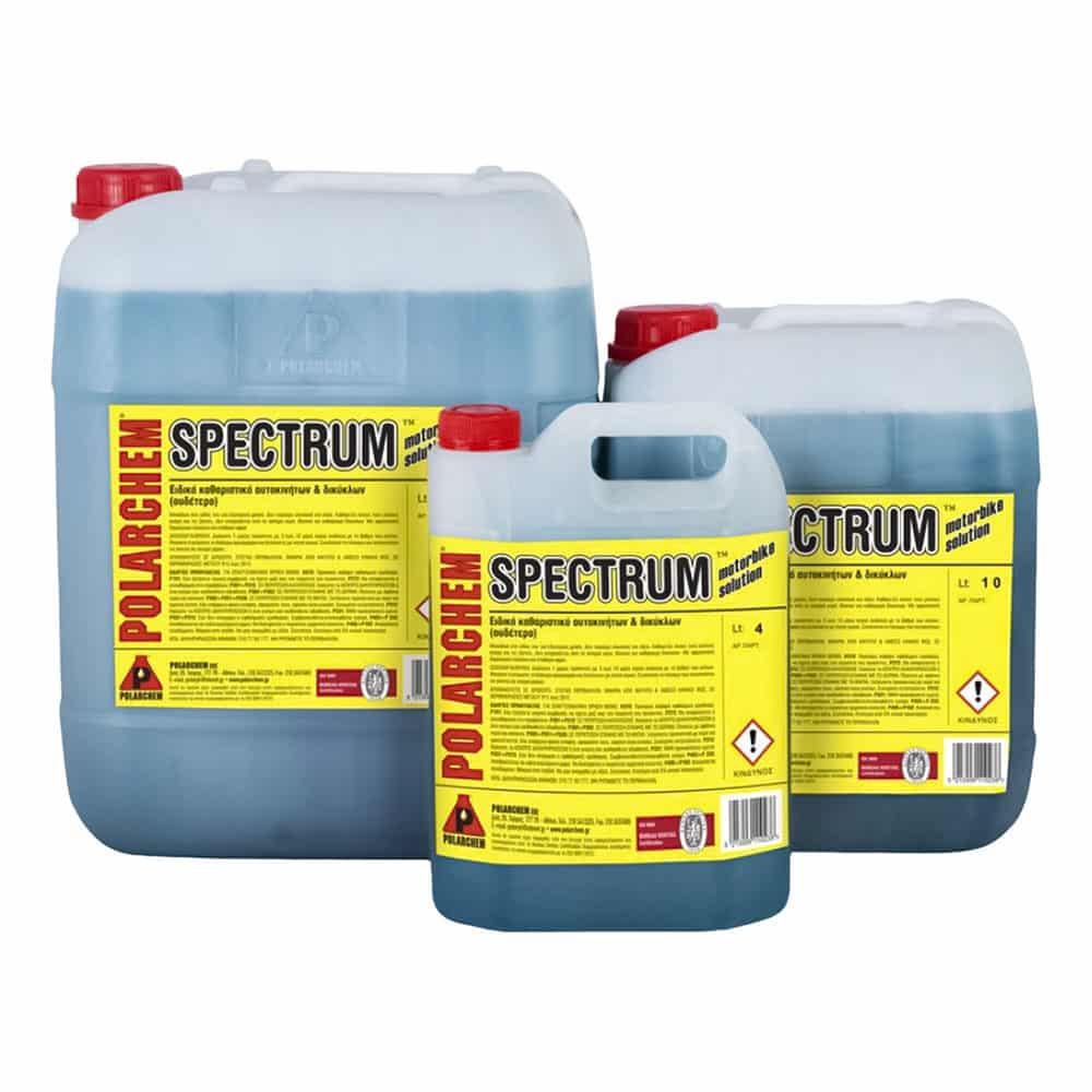 spectrum polarchem new