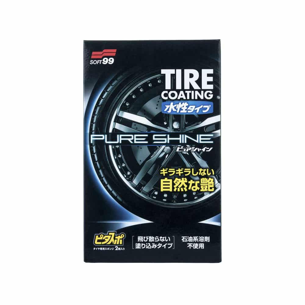201905tire coating pure shine 1 new
