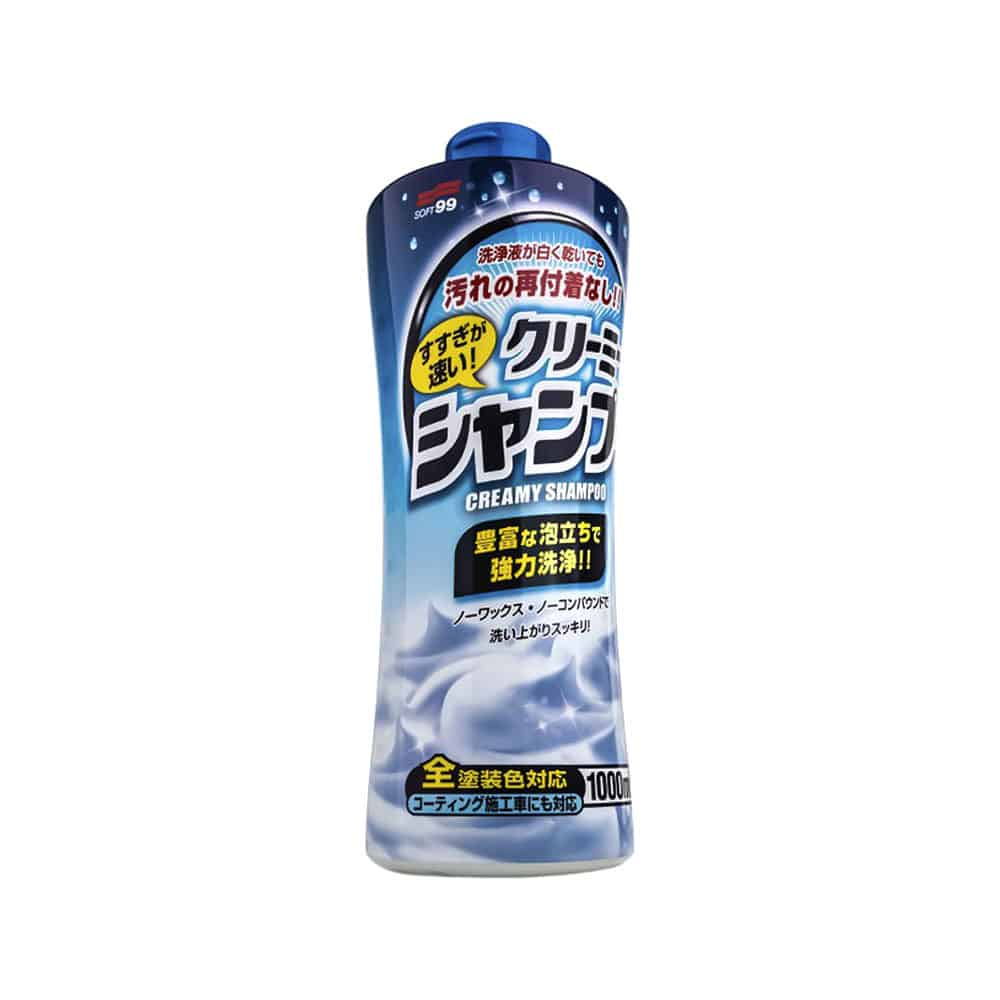 neutral shampoo creamy 1 new