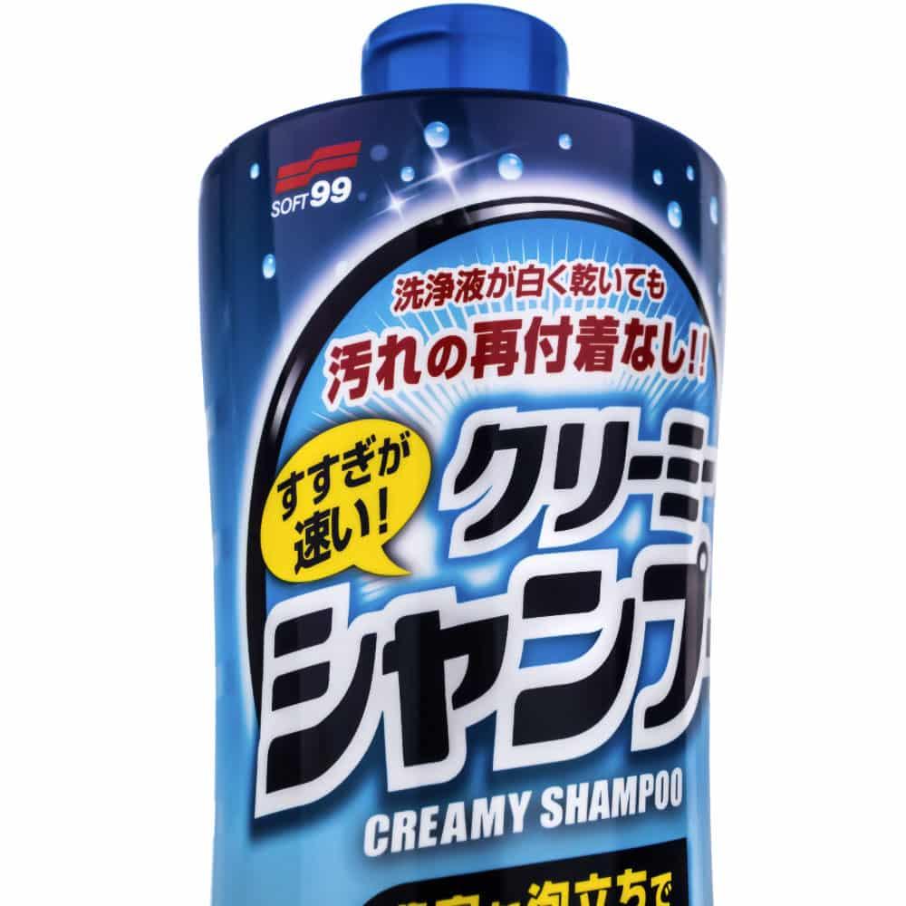 neutral shampoo creamy 2 new