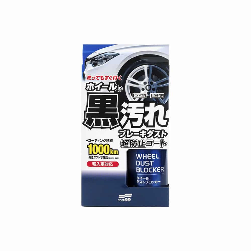 wheel dust blocker 4 new