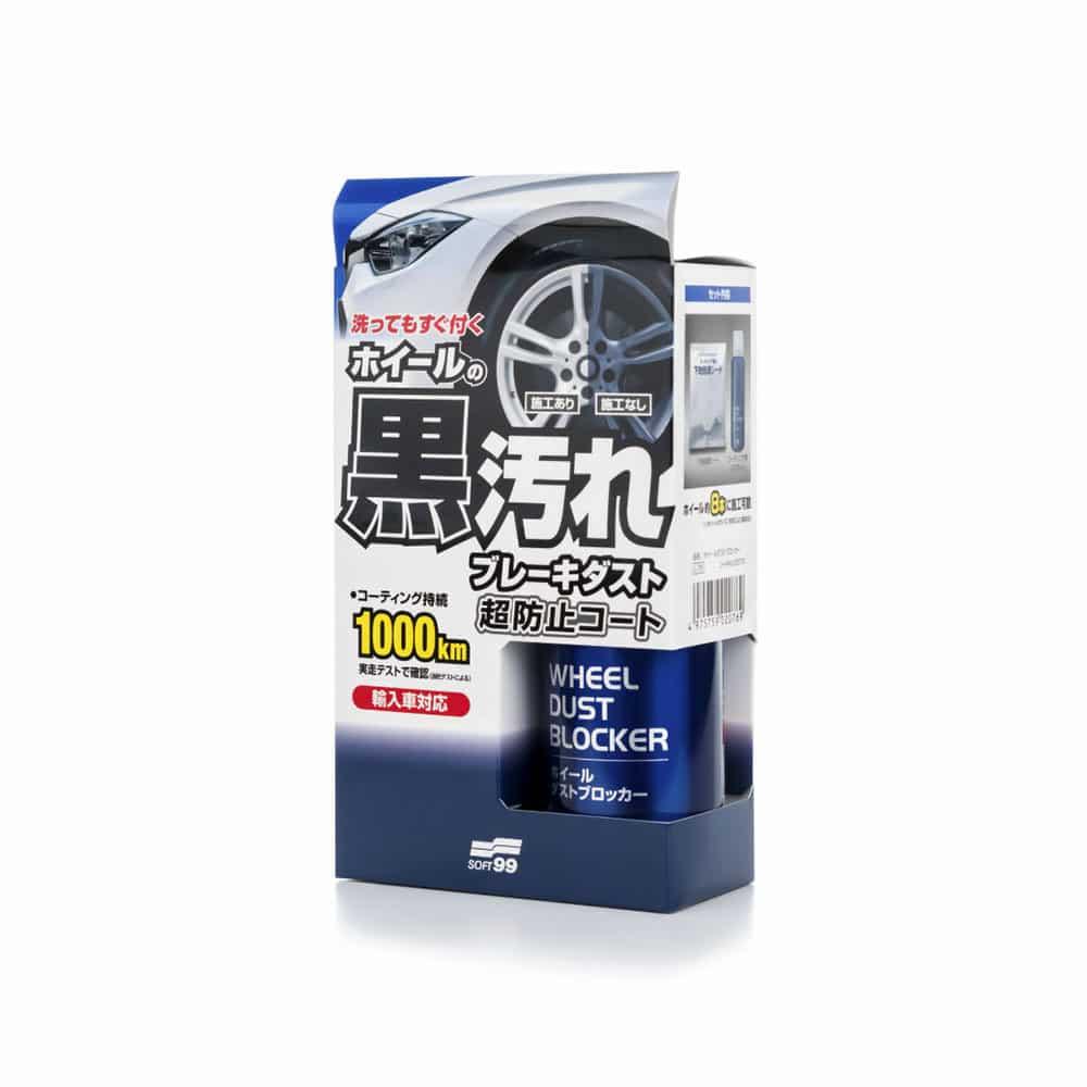 wheel dust blocker new